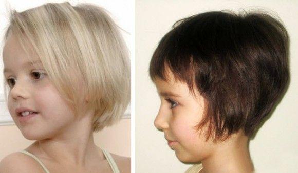 Bob frizura za djevojčice