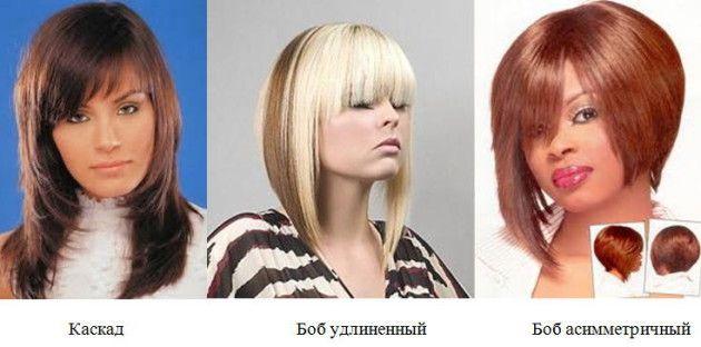 frizure za okruglo lice fotografiju